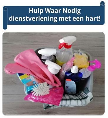 Hulp in huis